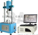 FPC扭曲測試機,PCB扭轉壽命試驗機