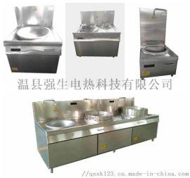 大型酒楼|厨房设备|商用电磁炉|大功率电磁炉