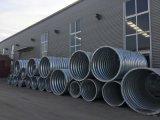 波纹涵管 厂家直销 钢波纹管 拼装波纹管