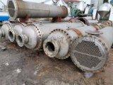 二手不锈钢列管冷凝器出售