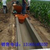 全自动水渠成型机 混凝土全自动U型渠道衬砌机