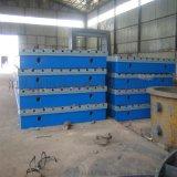 高精度鑄鐵劃線鉚焊平板裝配試驗平臺平板焊接平臺定製