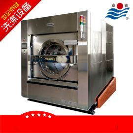 洗衣房用的150kg容量的全自动倾斜式洗脱机