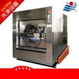 洗衣房用的150kg容量的全自動傾斜式洗脫機
