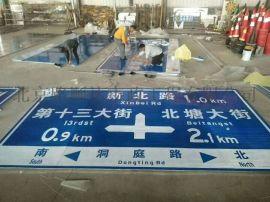 北京道路标志牌加工厂家北京交通标志牌标志杆生产厂家