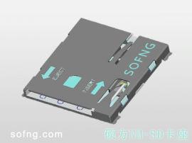 HUAWEI-NM卡座高速传输nano储存卡座