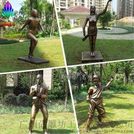 仿銅人像玻璃鋼雕塑 園林小區戶外景觀小品藝術擺件 支持來圖定製