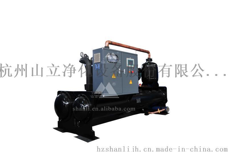冷水机,工业冷水机,螺杆式冷水机
