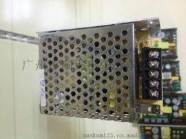 开关电源12V3.2A大量优价供用