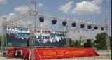 鋁合金活動舞臺背景架展覽架