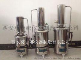不锈钢蒸馏水器DZ-5L/DZ-10L/DZ-20L/DZ-30L/DZ-40L