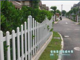 佛山金栏厂家百分百专业生产直销pvc小区护栏,草坪花坛护栏,别墅护栏等,坚固耐用易清洗