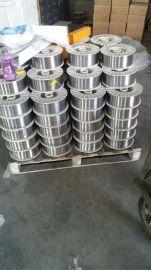 YD258-55二氧化碳CO2气保焊丝 耐磨焊条 耐磨焊丝 不锈钢焊丝