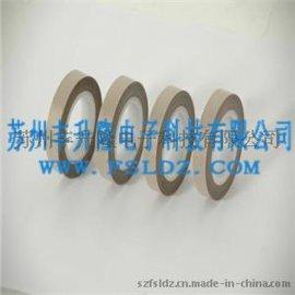带孔牛皮纸胶带|家具胶带|工业胶带