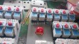海口防爆电箱生产厂家