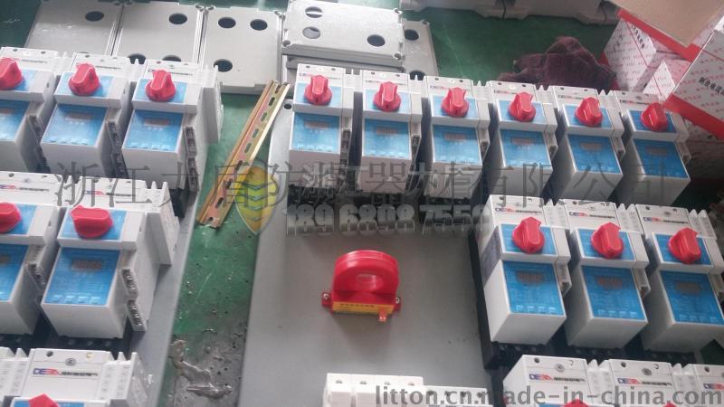 海口防爆電箱生產廠家