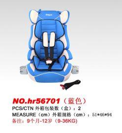 儿童汽车安全座椅**婴幼儿9个月~12岁儿童车载座椅 5色选择