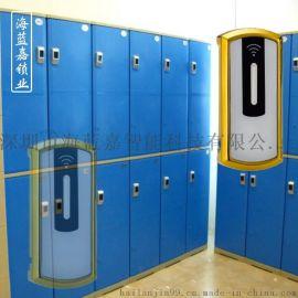 游泳场更衣柜锁 智能桑拿感应锁 智能更衣柜锁