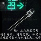 超高亮5MM交通信號LED燈珠 紅黃綠色發光二極管