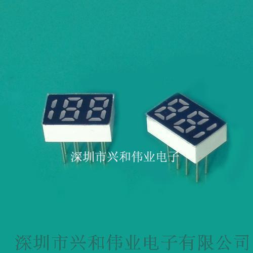 兩位半數碼管 188移動電源數碼管 白光數碼管