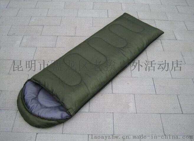 團隊露營睡袋 野營睡袋 迷彩睡袋  迷彩睡袋