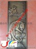 山东(人物)青古铜雕刻铝屏风定制,江西(猛虎下山图)浮雕铝屏风加工