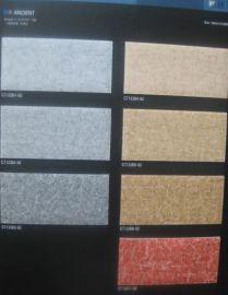 LG广雅塑胶地板