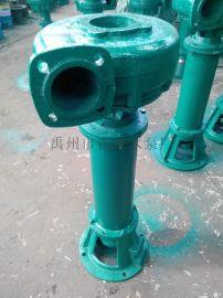 供应江苏铸铁吸砂泵耐磨4寸吸砂泵河道清淤吸砂泵