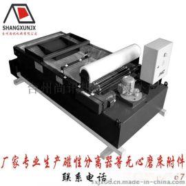 纸带过滤机 厂家直销纸带过滤机