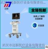 CV350飛利浦彩色超聲診斷系統