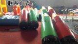 供应趣味运动会器材项目趣味游戏快乐铅笔道具厂家