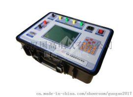 LYCT-D电流互感器现场校验仪