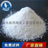 厂家供应MQ树脂 液体粉体均有