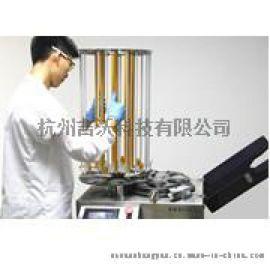 AMD280全自动培养基分装系统