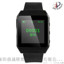 鼎晟铭德DSMD-AP6800呼叫器腕表
