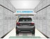 供應浙江省紹興市全自動洗車機,迅潔WH1180