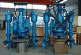 大型挖機潛水抽沙泵,高產量挖機吸沙泵