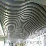 廣告裝飾鋁方通 崇匠專業生產鋁方通