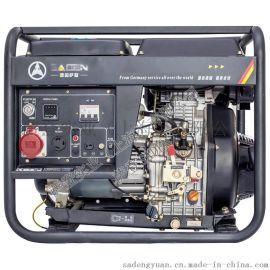 3KW小型柴油发电机组的价格
