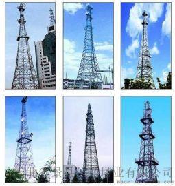 微波发射塔生产厂家 报价 图片 技术参数