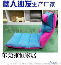 廣州東莞榻榻米懶人沙發加工廠折疊沙發代工廠