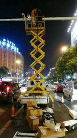 电动剪叉式移动8米12米升降机 物流装卸货平台