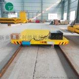 蓄电池轨道平车承载吨位重型运输轨道平车