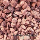 本格供应多孔火山石 过滤红色火山石