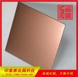 印象派喷砂不锈钢彩色板供应