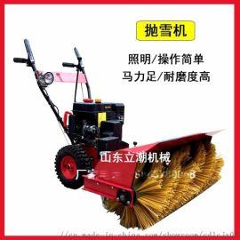 小型扫雪机扬雪车滚刷设计学校小区厂家批发价格
