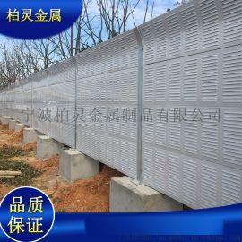 柳州空调外机隔音板吸声板高速路声屏障工厂隔音墙