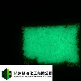 長餘輝發光石HHSTG注塑藍綠光夜光石