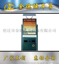 厂家供应广告垃圾箱,不锈钢垃圾桶,太阳能垃圾桶