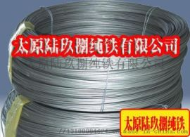 DT4C电磁纯铁热轧盘圆材料可剪切8.0mm